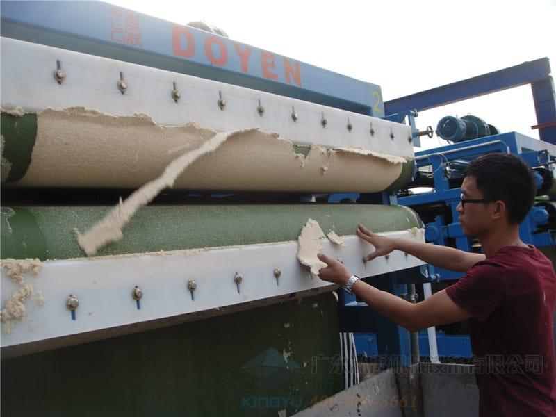 tapioca wet pulp dewatering